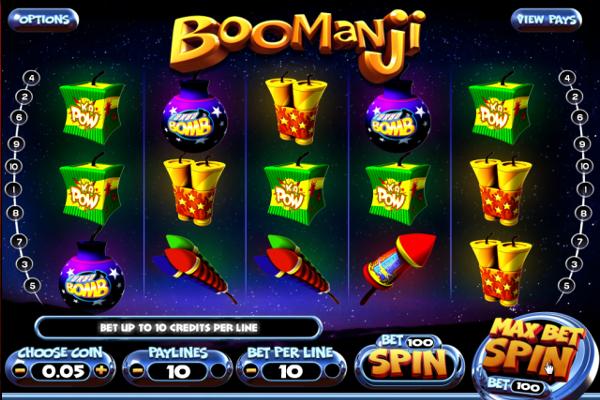 boomanji slot machine